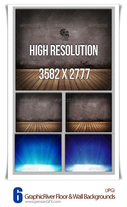 دانلود تصاویر با کیفیت پس زمینه کف و دیوار - GraphicRiver 6 Floor And Wall Backgrounds