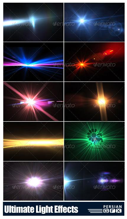 دانلود کلیپ آرت تصاویر افکت نورهای متنوع از گرافیک ریور