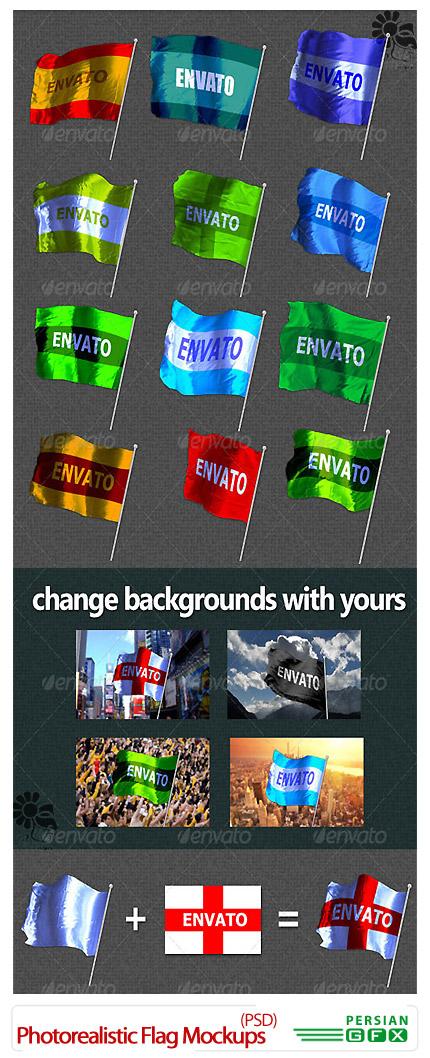دانلود تصاویر لایه باز قالب های پیش نمایش پرچم های واقعی از گرافیک ریور - GraphicRiver 15 Photorealistic Flag Mockups