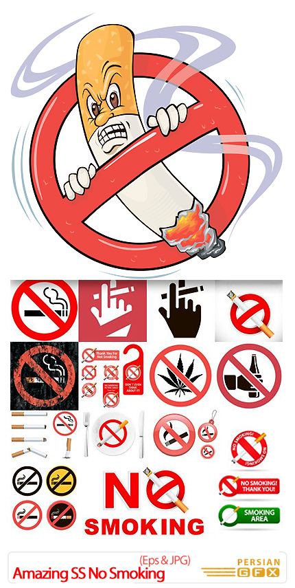 دانلود تصاویر وکتور سیگار کشیدن ممنوع از شاتر استوک - Amazing ShutterStock No Smoking