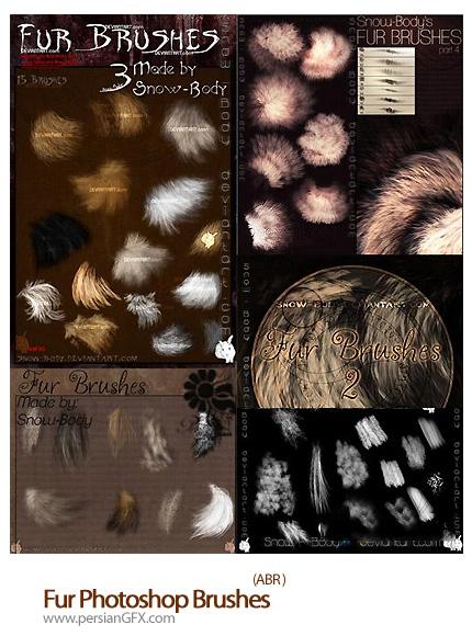 دانلود تصاویر براش فتوشاپ خز - Fur Photoshop Brushes