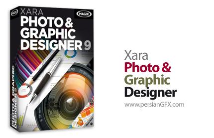 دانلود نرم افزار طراحی و ترسیم تصاویر - Xara Photo & Graphic Designer 9.1.0.28010