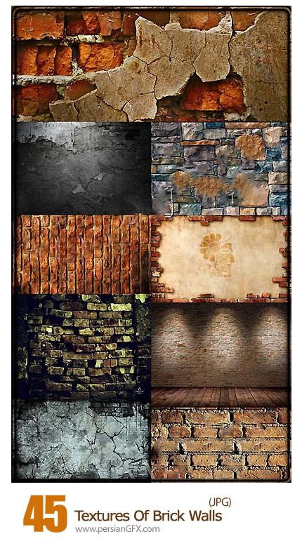دانلود تصاویر تکسچر بافت دیوراهای آجری، دیوار قدیمی، دیوار ترک دار، دیوار شکسته - Textures of brick