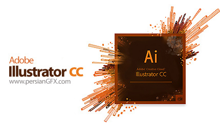دانلود نرم افزار ادوبی ایلاستریتور سی سی - Adobe Illustrator CC 2014 18.0.0 x64