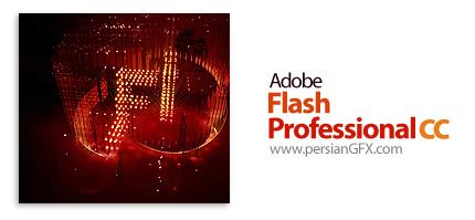 دانلود نرم افزار ادوبی فلش سی سی - Adobe Flash Professional CC 13.0.0.759