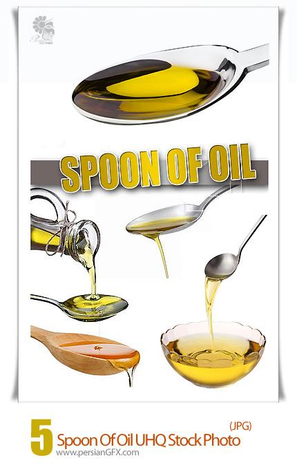 دانلود تصاویر با کیفیت قاشق روغن، روغن مایع - Spoon Of Oil UHQ Stock Photo