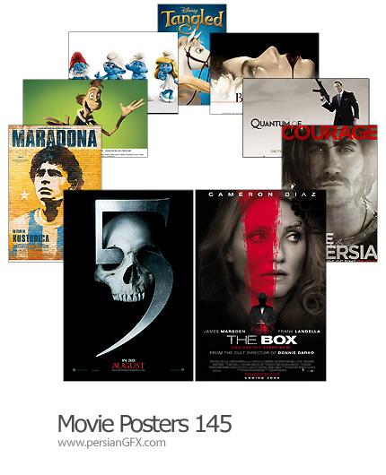 18 پوستر فیلم شماره صد و چهل و پنجم - Movie Posters 145