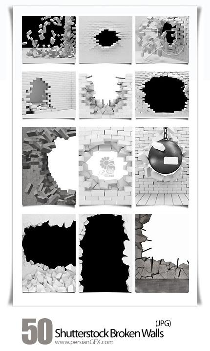 دانلود تصاویر با کیفیت دیوارهای آجری شکسته، خراب از شاتر استوک - Shutterstock Broken Walls