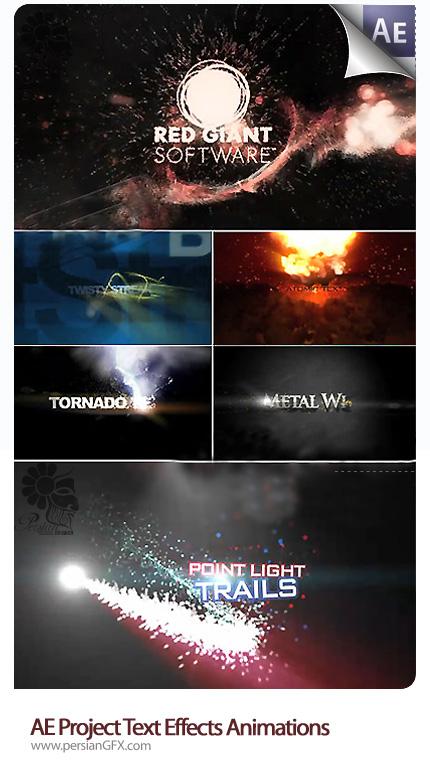 دانلود پروژه های آماده افترافکت، تیزرهای اطلاع رسانی اخبار تلویزیونی حرکت متن با پرتوهای نور - After Effects Project Text Effects Animations Cassidy Bishers