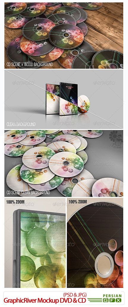 دانلود تصاویر لایه باز پیش نمایش سی دی و دی وی دی از گرافیک ریور - GraphicRiver Mockup This DVD And