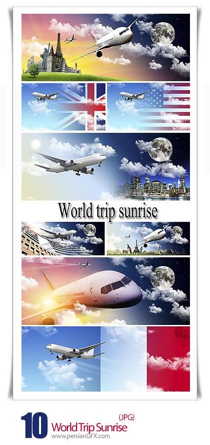 دانلود تصاویر با کیفیت جهانگردی - World trip sunrise