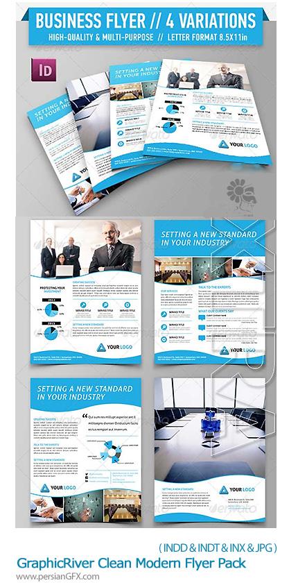 دانلود تصاویر ایندیزاین بروشورهای تجاری و اداری از گرافیک ریور - GraphicRiver Clean Modern Flyer Pack