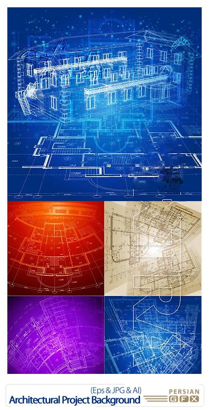 دانلود تصاویر وکتور پس زمینه پروژه های معماری - Architectural Project Background