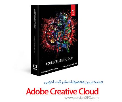 بسته نرم افزارهای ادوبی کریتیو کلود - Adobe CC Collection - با پشتیبانی زبان فارسی