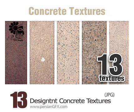 دانلود تصاویر تکسچر بافت های متنوع بتنی - Designtnt Concrete Textures