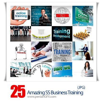 دانلود تصاویر با کیفیت آموزش کسب و کار از شاتر استوک - Amazing Shutter Stock Business Training