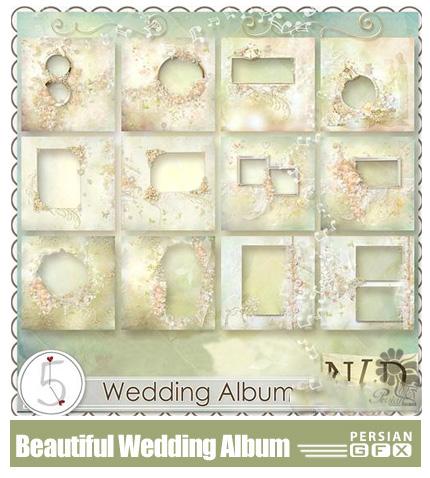 دانلود کلیپ آرت فریم های تزئینی عروسی - Beautiful Wedding Album