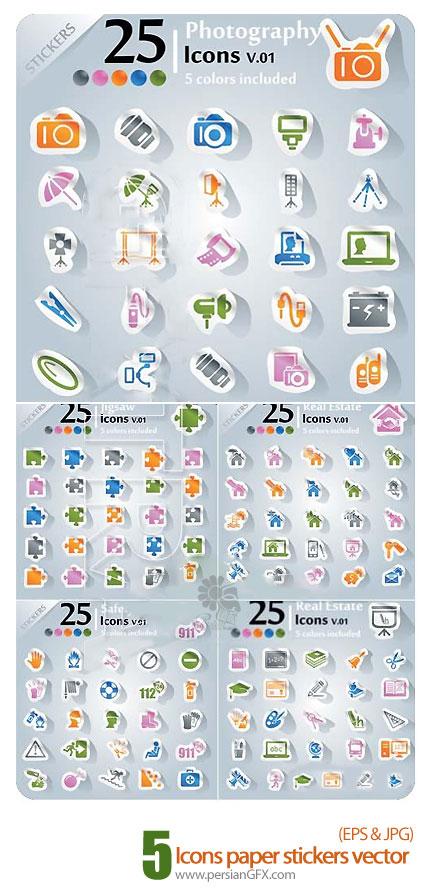 دانلود تصاویر آیکون های متنوع برچسب کاغذی - Icons paper stickers vector
