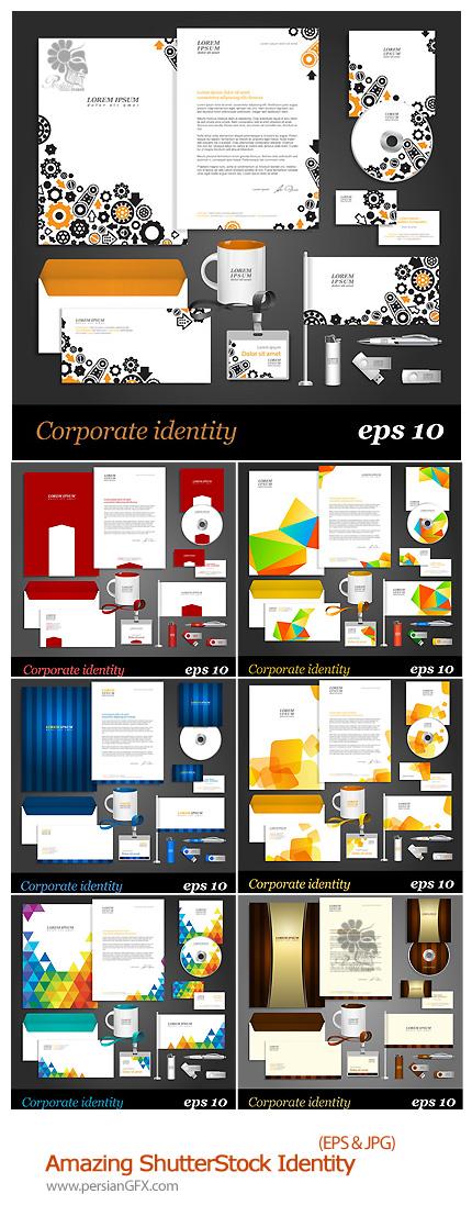 دانلود تصاویر وکتور فانتزی ست اداری، سربرگ، بروشور، کارت ویزیت، سی دی، پاکت نامه از شاتر استوک - Amazing ShutterStock Identity