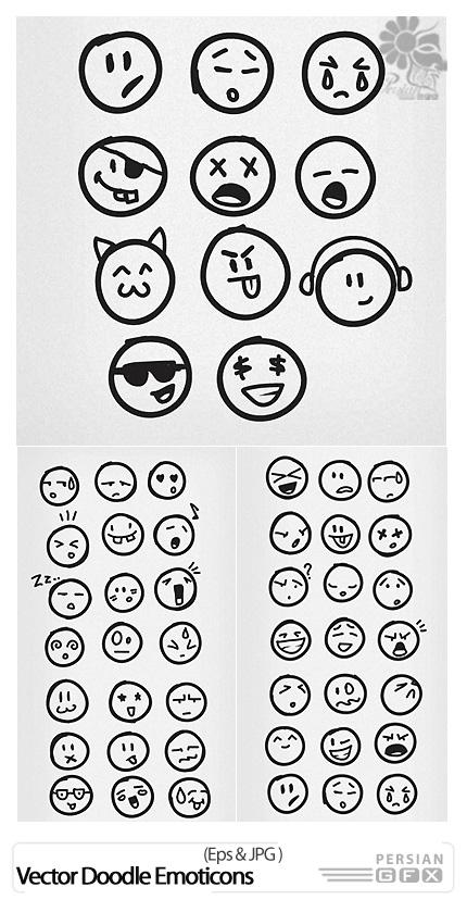 دانلود تصاویر وکتور شکلک های خنده دار متنوع - Vector Doodle Emoticons