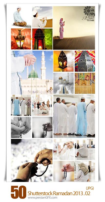 دانلود تصاویر با کیفیت ماه مبارک رمضان، خانه خدا، مسلمانان، قرآن از شاتر استوک - Shutterstock Ramada