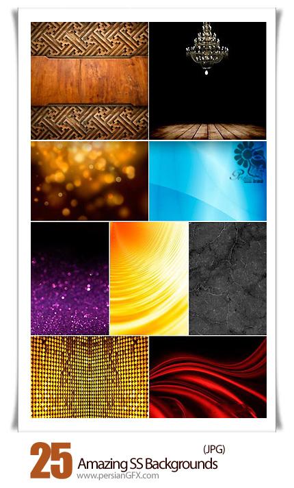 دانلود تصاویر با کیفیت پس زمینه های متنوع از شاتر استوک - Amazing ShutterStock Backgrounds