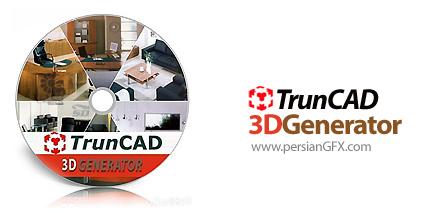 دانلود نرم افزار طراحی کابینت آشپزخانه - TrunCAD 3DGenerator 9.0.35