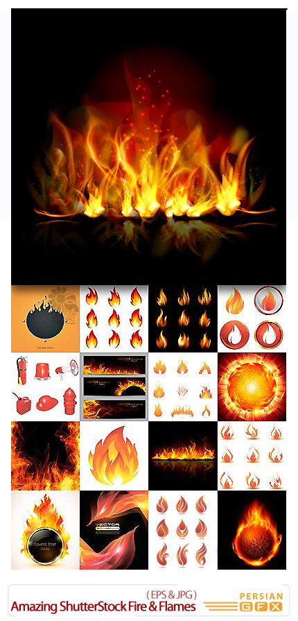 دانلود تصاویر وکتور آتش و شعله از شاتر استوک - Amazing ShutterStock Fire & Flames