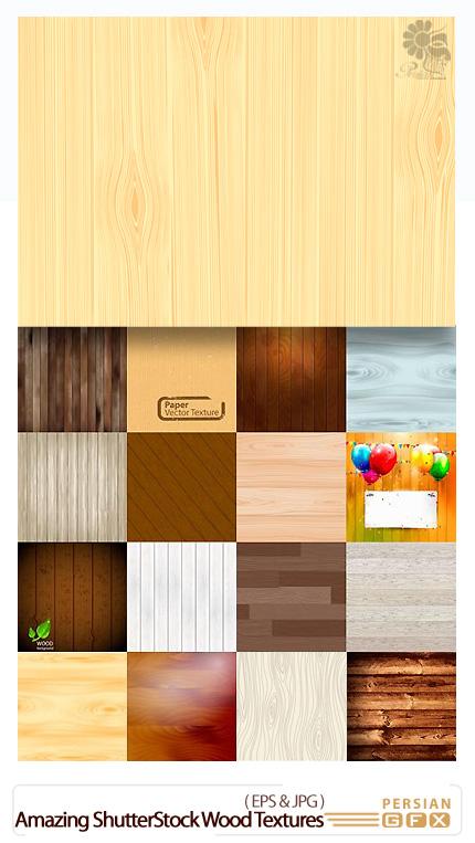 دانلود تصاویر وکتور تکسچر بافت چوب از شاتر استوک - Amazing ShutterStock Wood Textures