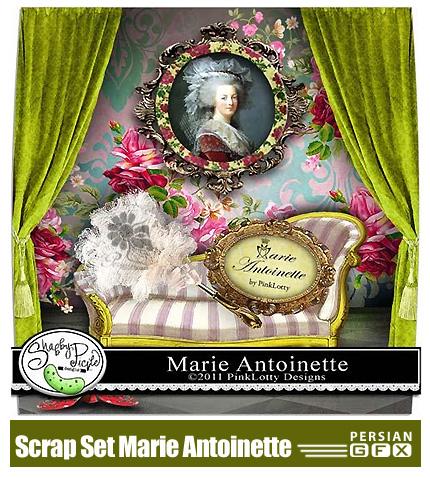 دانلود کلیپ آرت تصاویر سلطنتی، مبل، فریم، تکسچر - Scrap Set Marie Antoinette PNG and JPG Files
