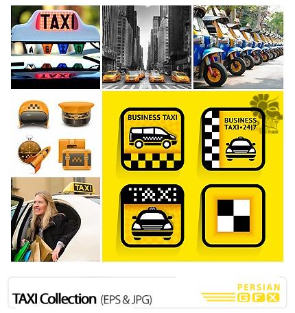 دانلود تصاویر وکتور تاکسی - TAXI Collection