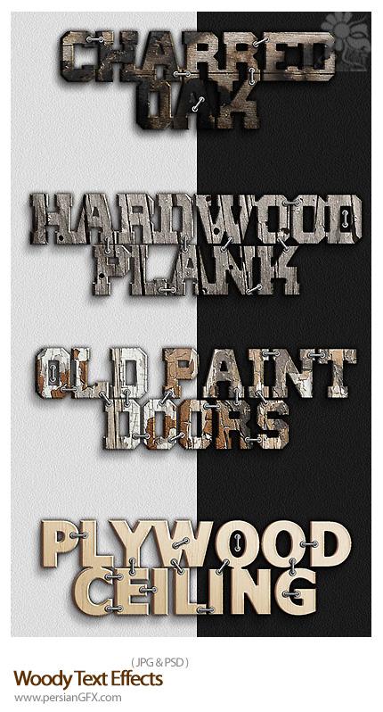 دانلود استایل افکت متن چوبی - Woody Text Effects