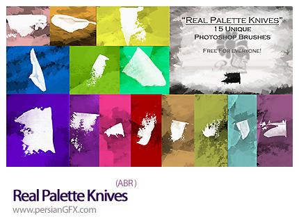 دانلود براش رد کاردک نقاشی - Real Palette Knives