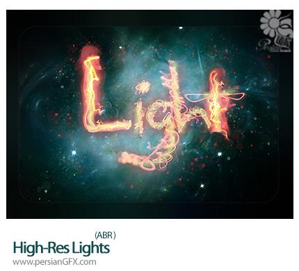 دانلود براش خطوط نورهای درخشان با وضوح بالا - High-Res Lights