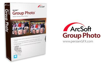 دانلود نرم افزار اصلاح حالت چهره اشخاص در عکس های گروهی ArcSoft Group Photo 1.0.0.33