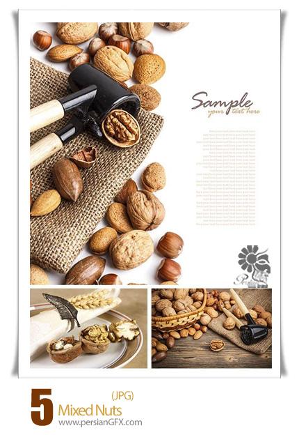 دانلود تصاویر با کیفیت آجیل مخلوط، بادام، گردو، فندق - Mixed Nuts