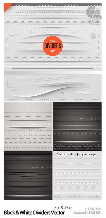 دانلود تصاویر وکتور خط های سیاه و سفید متنوع تقسیم بندی افقی دوخت، پاره، نقطه چین - Black & White Di