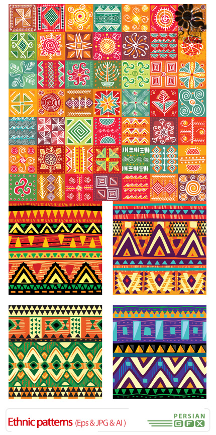 دانلود تصاویر وکتور الگوهای پترن اقلیمی متنوع - Ethnic patterns