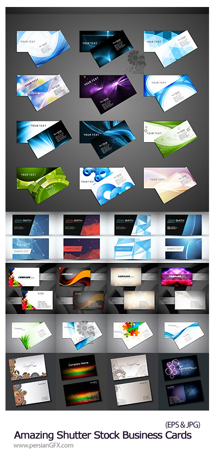 دانلود تصاویر وکتور کارت ویزیت های فانتزی و تزئینی - Amazing Shutter Stock Business Cards