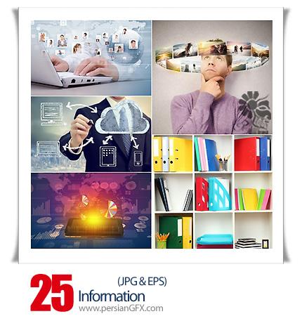 دانلود تصاویر با کیفیت دنیای اطلاعات، تبادل اطلاعات و عناصر ارتباطات در دنیای دیجیتال - Information