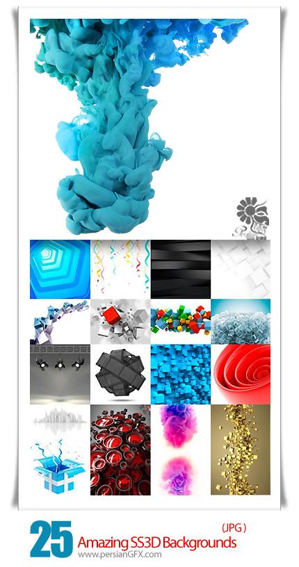 دانلود تصاویر با کیفیت پس زمینه های سه بعدی متنوع از شاتر استوک - Amazing ShutterStock 3D Background