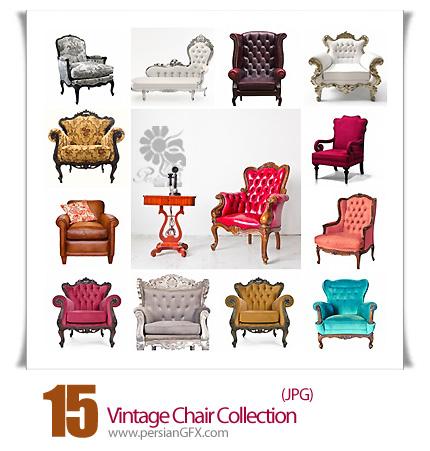 دانلود تصاویر با کیفیت مبلمان شیک و مدرن - Vintage Chair Collection