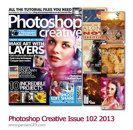 دانلود مجله آموزش های متنوع فتوشاپ - Photoshop Creative Issue 102 2013