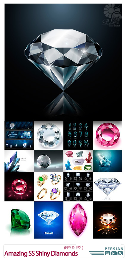 دانلود تصاویر وکتور جواهرات براق از شاتر استوک - Amazing Shutter Stock Shiny Diamonds