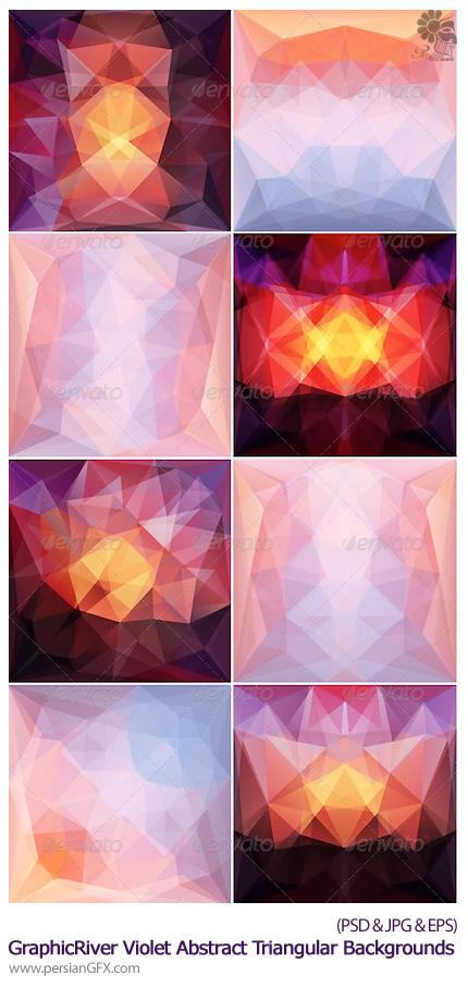 دانلود تصاویر لایه باز پس زمینه های انتزاعی مثلثی بنفش از گرافیک ریور - GraphicRiver Violet Abstract Triangular Backgrounds Set