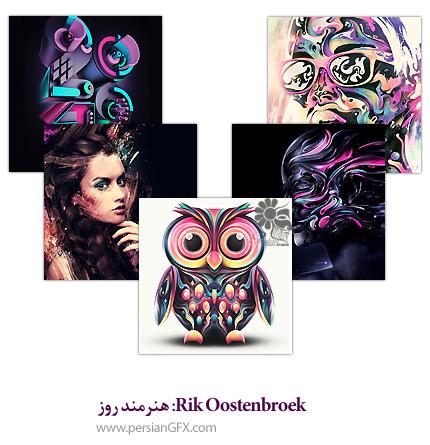 Rik Oostenbroek: هنرمند روز