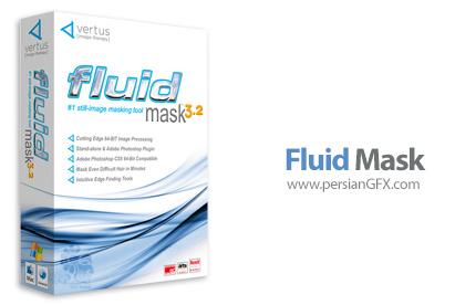 دانلود نرم افزار جدا سازی و تغییر پس زمینه تصاویر - Fluid Mask v3.2.5 + Tutorials