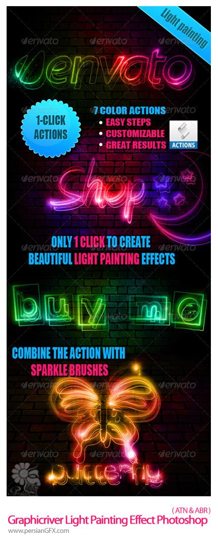 دانلود اکشن و براش افکت نقاشی با نور از گرافیک ریور - Graphicriver Light Painting Effect Photoshop Actions
