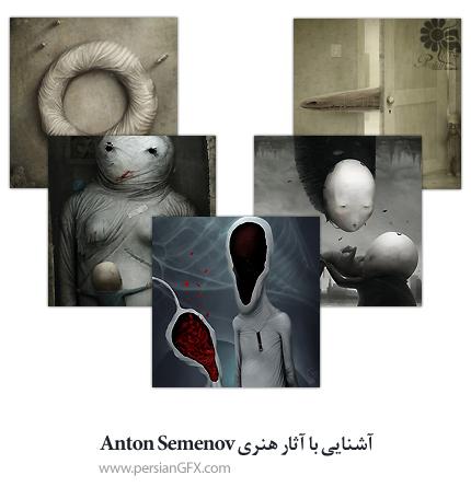 آشنایی با آثار هنری Anton Semenov