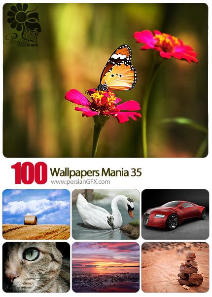 دانلود تصاویر والپیپر های با کیفیت و متنوع - Wallpapers Mania 35